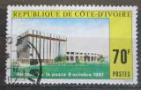 Poštovní známka Pobřeží Slonoviny 1981 Den pošty Mi# 702