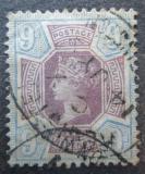 Poštovní známka Velká Británie 1887 Královna Viktorie Mi# 95 Kat 35€