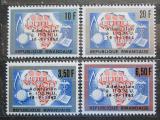 Poštovní známky Rwanda 1963 Vstup do OSN Mi# 9-12