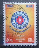 Poštovní známka Nepál 1990 Nemocnice Bir Kathmandu, 100. výročí Mi# 505