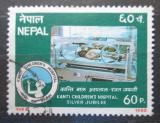 Poštovní známka Nepál 1988 Dětská nemocnice Kanti, Kathmandu Mi# 488