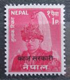 Poštovní známka Nepál 1962 Král Mahendra Mi# 153