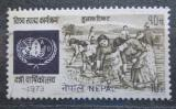 Poštovní známka Nepál 1973 Světový potravinový program, FAO Mi# 288