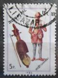 Poštovní známka Nepál 1983 Hudební nástroj Surangi Mi# 429