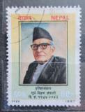 Poštovní známka Nepál 1987 Surya Bikram Gyanwali, historik Mi# 483