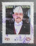 Poštovní známka Nepál 1987 Král Birendra Mi# 485