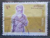 Poštovní známka Nepál 1980 Gyandil Das, spisovatel Mi# 397