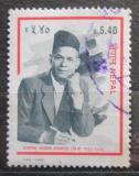 Poštovní známka Nepál 1998 Mahananda Sapkota Mi# 670