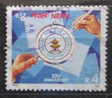 Poštovní známka Nepál 1992 Národní spolek filatelistů Mi# 523
