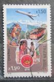 Poštovní známka Nepál 1994 Poštovní služby Mi# 562