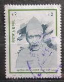 Poštovní známka Nepál 1998 Dadhi Ram Marasini, básník Mi# 669