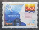 Poštovní známka Nepál 1998 Deklarace lidských práv, 50. výročí Mi# 678