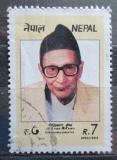 Poštovní známka Nepál 1993 Siddhi Charan Shrestha, spisovatel Mi# 547