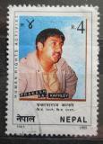 Poštovní známka Nepál 1995 Prakash Raj Kaphley Mi# 599