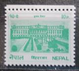 Poštovní známka Nepál 1995 Singhadarbar Mi# 590