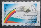 Poštovní známka Nepál 1995 Duha Mi# 613