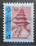 Poštovní známka Nepál 1996 Nyata Pola Temple Mi# 625