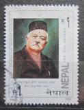 Poštovní známka Nepál 1996 Hem Raj Sharma, spisovatel Mi# 616