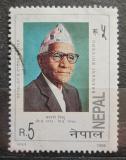 Poštovní známka Nepál 1996 Bhawani Bhikshu, spisovatel Mi# 618