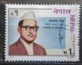 Poštovní známka Nepál 1996 Pushpa Lal Shrestha, politik Mi# 620