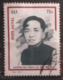 Poštovní známka Nepál 1998 Ram Prasad Rai Mi# 666