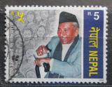Poštovní známka Nepál 1998 Ganesh Man Singh, politik Mi# 671