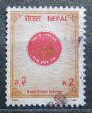 Poštovní známka Nepál 1997 Znak poštovních služeb Mi# 641