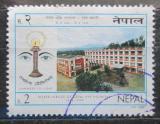 Poštovní známka Nepál 1999 Oční klinika Mi# 682
