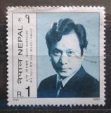 Poštovní známka Nepál 1999 Bhupi Sherchan, spisovatel Mi# 692