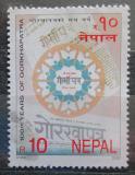 Poštovní známka Nepál 2000 Deník Gorkhapatra, 100. výročí Mi# 705