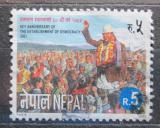 Poštovní známka Nepál 2001 Král Tribhuvan Bir Bikram Mi# 726