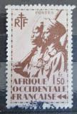 Poštovní známka Francouzská Západní Afrika 1945 Koloniální vojáci Mi# 13