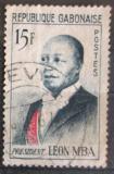 Poštovní známka Gabon 1962 Prezident Léon M Ba Mi# 167