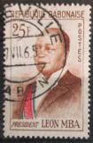 Poštovní známka Poštovní známka Gabon 1962 Prezident Léon M Ba Mi# 169