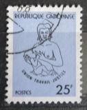 Poštovní známka Gabon 1981 Matka s dítětem Mi# 790