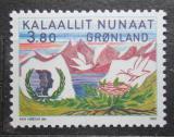 Poštovní známka Grónsko 1985 Mezinárodní rok mládeže Mi# 160
