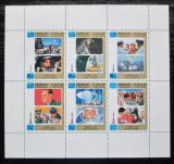 Poštovní známky Šardžá 1970 Průzkum vesmíru Mi# 681-85 A