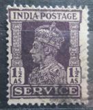 Poštovní známka Indie 1942 Král Jiří VI., služební Mi# 108