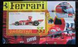 Poštovní známka Dagestán, Rusko 2006 Ferrari, Formule 1 Mi# N/N
