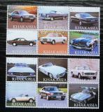 Poštovní známky Chakaská rep., Rusko 2003 Automobily Mercedes Mi# N/N