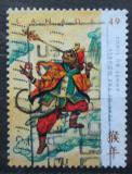Poštovní známka Kanada 2004 Nový rok, rok opice Mi# 2165