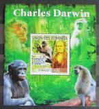 Poštovní známka Komory 2009 Charles Darwin Mi# 2229 Block