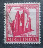 Poštovní známka Indie 1967 Plánování rodiny Mi# 435 X