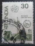 Poštovní známka Indie 1980 Výstava INDIA Mi# 809