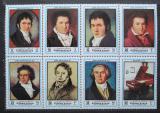 Poštovní známky Adžmán 1972 Ludwig van Beethoven Mi# 1336-43