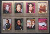 Poštovní známky Adžmán 1972 Frederyk Chopin Mi# 1320-27