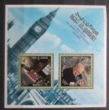Poštovní známky Umm al-Kuvajn 1966 Winston Churchill Mi# Block 4 A Kat 7€