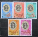 Poštovní známky Fudžajra 1971 Wolfgang Amadeus Mozart Mi# 770-74