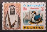 Poštovní známka Fudžajra 1965 Potápka roháč Mi# 40 A