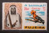 Poštovní známka Fudžajra 1965 Dudek chocholatý Mi# 42 A